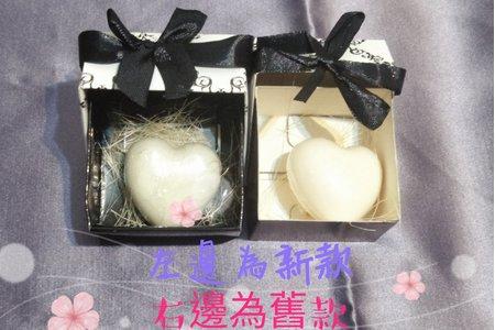 #振興方案#真愛典藏甜蜜心皂