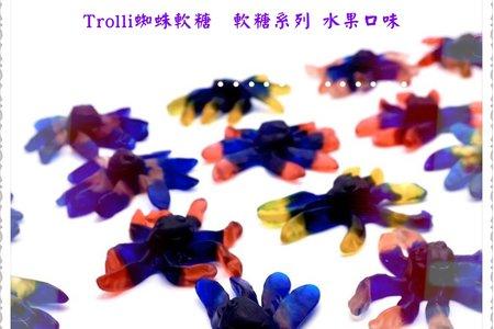 💘【振興吉祥月】-Trolli蜘蛛軟糖