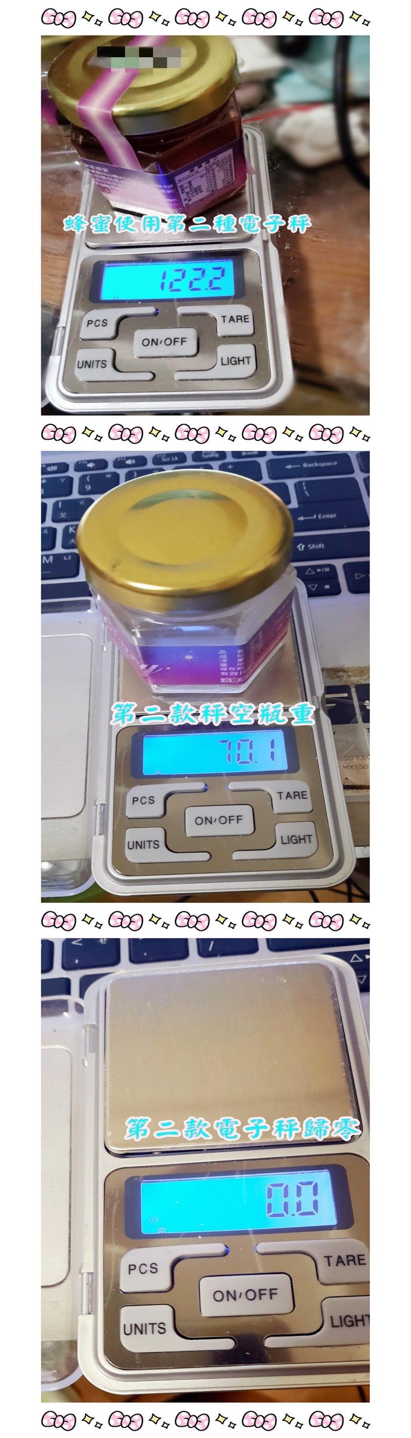 沁琳親自為蜂蜜空瓶與實品的實拍照