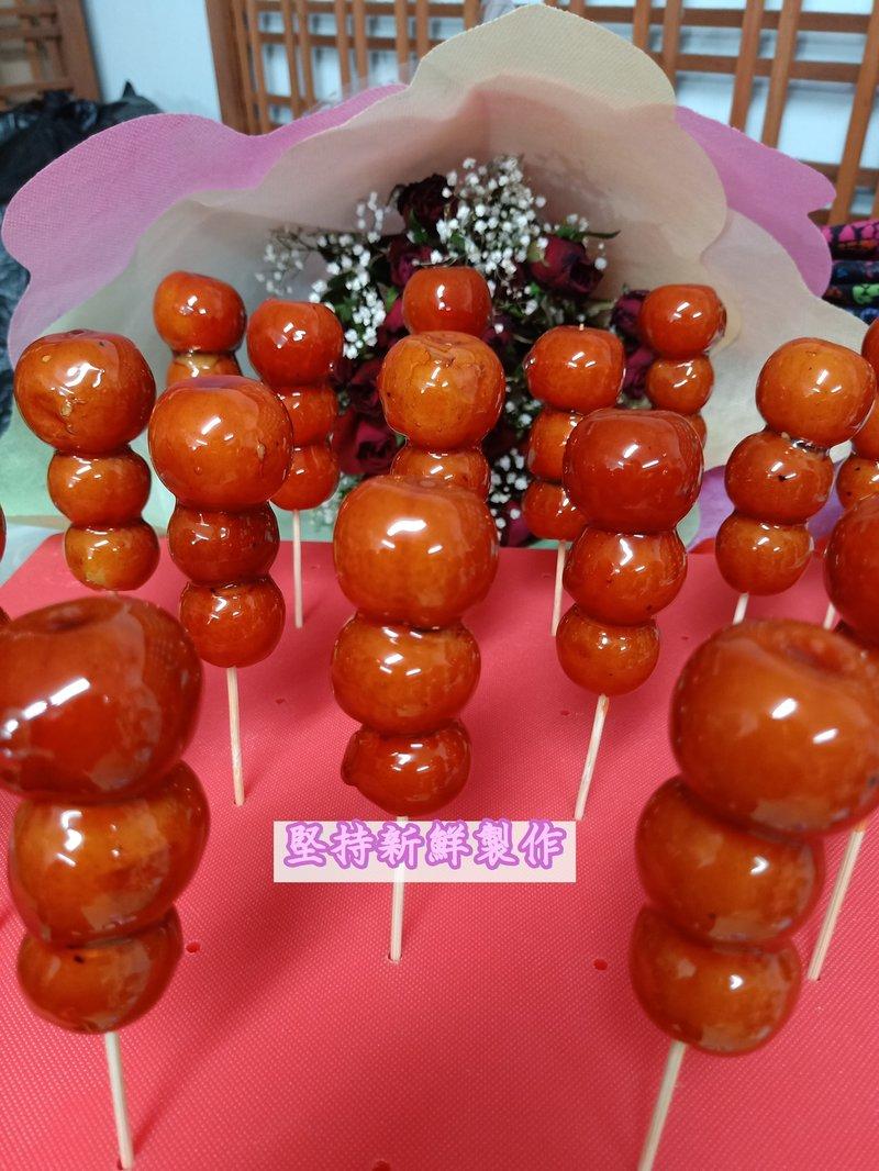 🙏11月超值升級版糖葫蘆:🙏