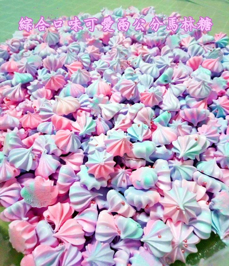 #綜合口味馬琳糖限量快閃活動