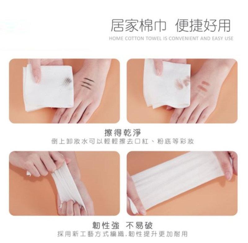 韓國【消耗】一次性美容壓縮毛巾 洗臉巾