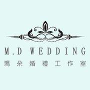 瑪朵婚禮婚紗工作室!