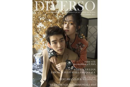 DIVERSO 時尚雜誌婚紗攝影