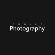 那個小麥Photography!