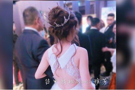 Avonlin雅芳婚禮造型側拍紀錄