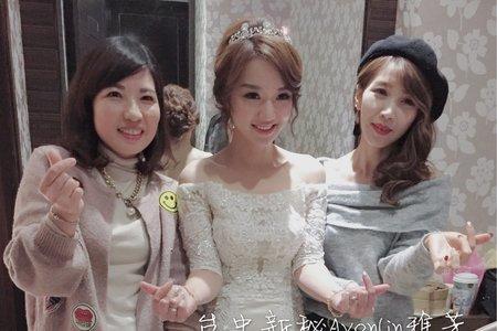 台中新秘Avonlin雅芳婚禮造型側拍紀錄