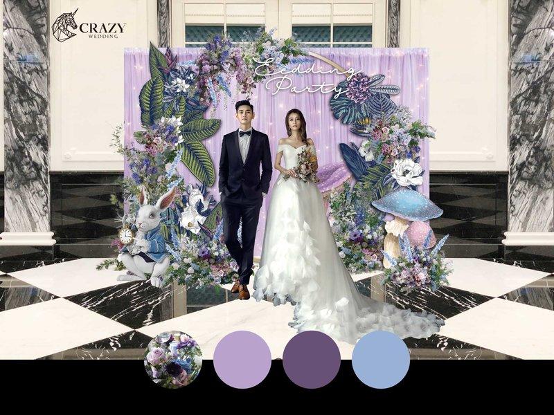 粉紫愛麗絲婚禮佈置