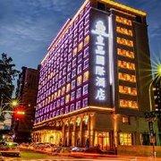嘉義皇品國際酒店!