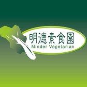 明德素食園-新竹中華店!