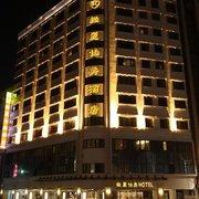 雲林緻麗伯爵酒店!