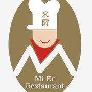 米爾餐廳!