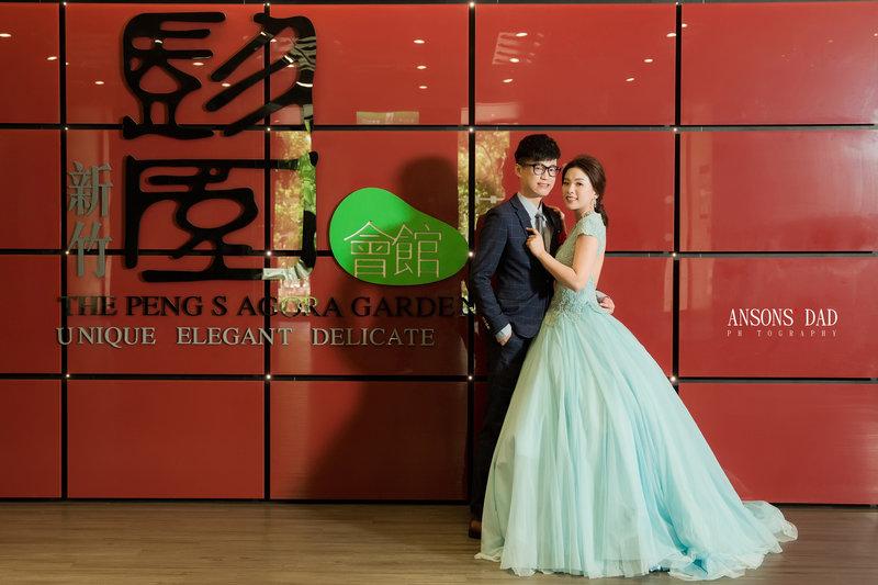 婚攝|婚禮記錄|金宏&麗雪