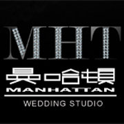 曼哈頓婚紗中壢店!