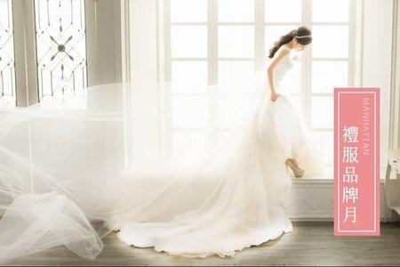 婚紗包套品牌月特惠專案