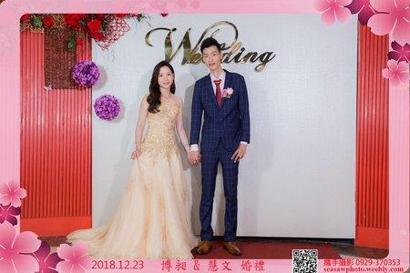 【博昶&慧文婚禮】證婚合照+拍立得