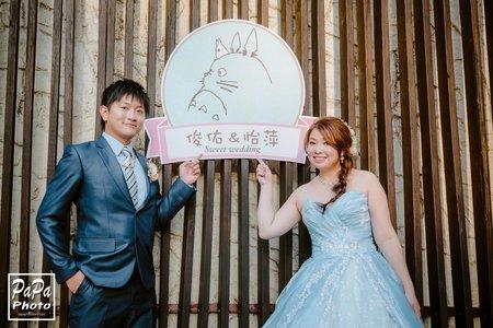 俊佑+怡萍 婚攝煙波大飯店婚攝趴趴/新竹煙波婚攝/PAPA-PHOTO桃園婚攝團隊