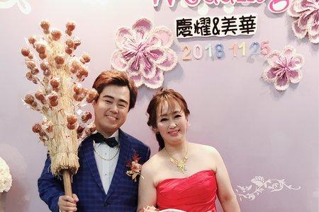 M&B studio婚宴現場-結婚二進造型-新娘美華
