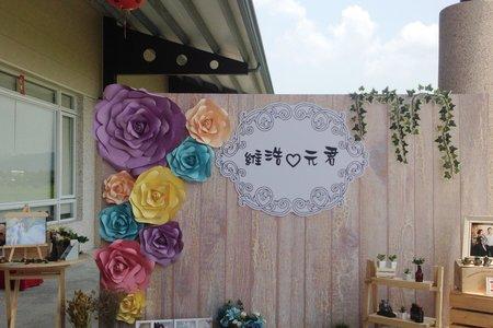 鄉村風婚禮背板