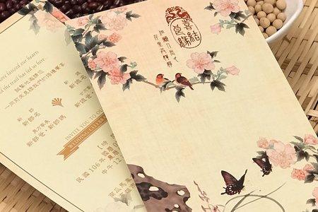 【彩蝶翼鳥.燙金明信片喜帖】編號R04