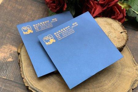 孔雀藍信封