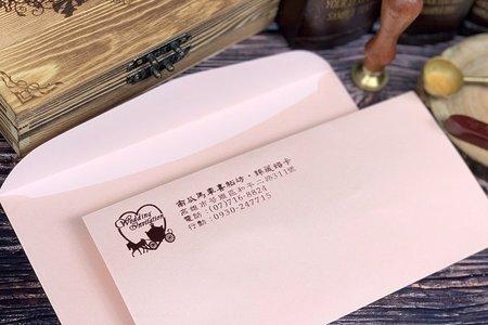 金莎粉珠光信封