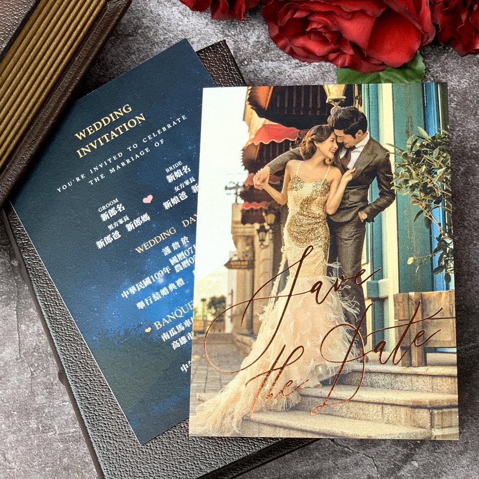 V53-01 - 南瓜馬車喜帖坊/喜帖高雄印刷廠商《結婚吧》