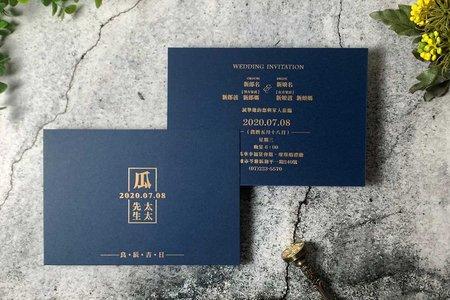 【良辰吉日.藍.燙金明信片喜帖】編號R32(B)