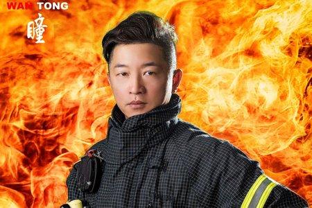 【新秘許小佳】雲林縣消防局救難英雄/形象照