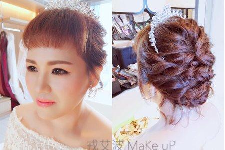短髮新娘的長髮公主夢👰🏻💕短髮變長髮兩造型