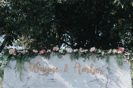 ❚婚禮紀實❚ 台南林家園藝單午宴