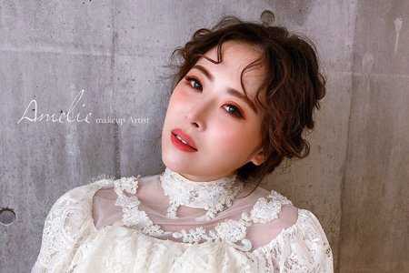 Amelie makeup-法式優雅