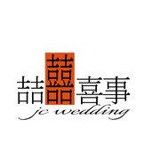 喆囍喜事專業影像團隊!