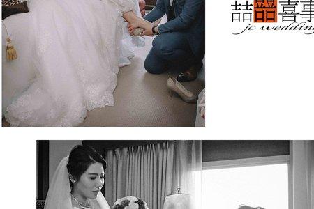 喆囍喜事-婚禮攝影美編5