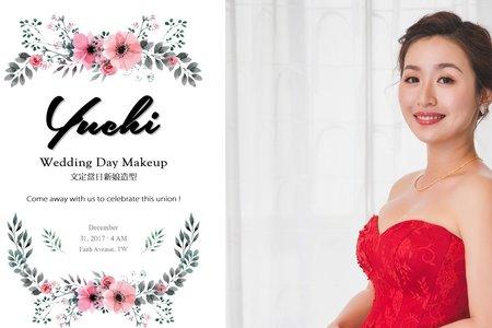 Wedding Day Makeup / Yuchi