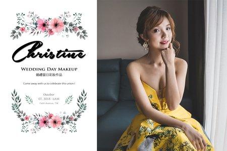 Wedding Day Makeup / Christine