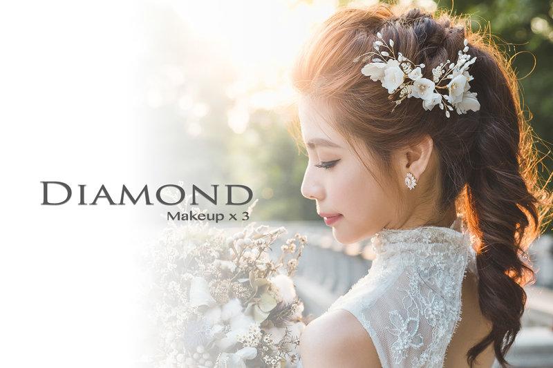 Diamond 訂結+午宴婚禮造型方案作品