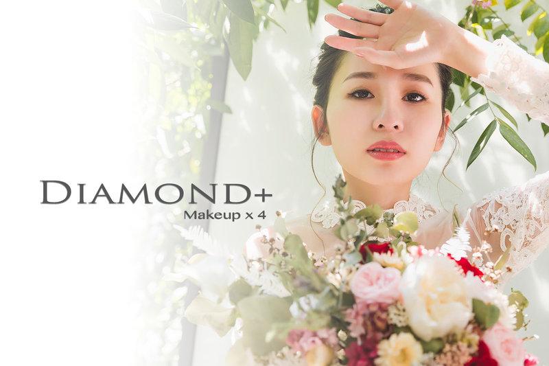 Diamond+ 訂結+午宴婚禮造型方案作品