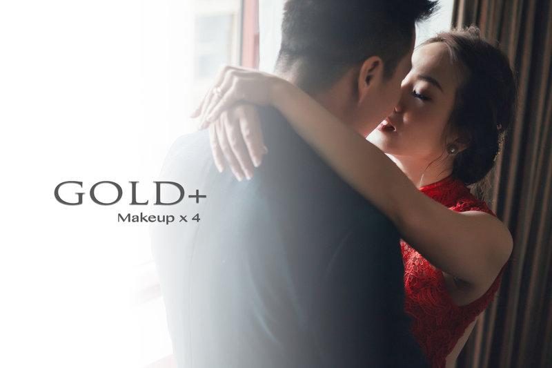 Gold+ 訂婚+宴客婚禮造型方案作品