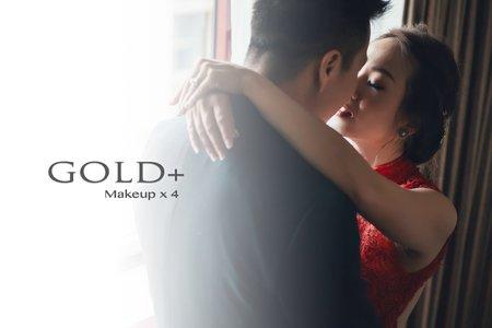 Gold+ 文定+宴客婚禮造型方案