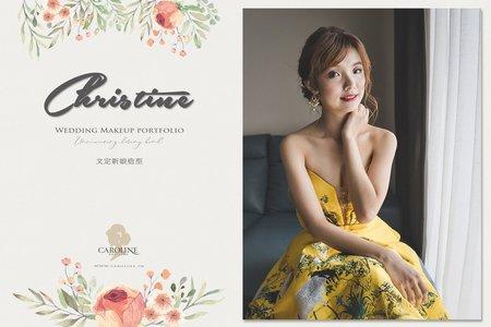 文定新娘造型 / Christine