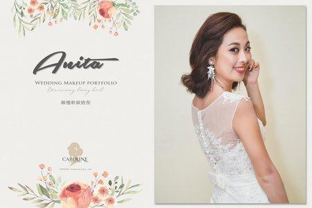婚禮新娘造型 (重妝感風格) / Anita