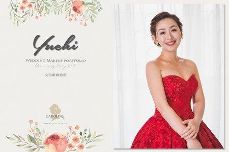 文定新娘造型 / Yuchi