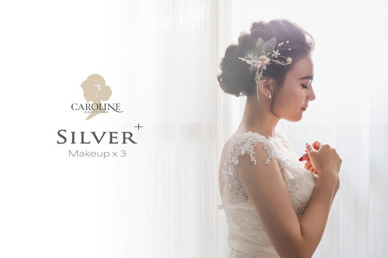 Silver+ 純宴客婚禮3造型作品