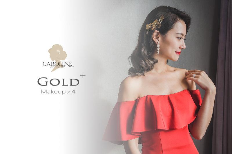 Gold+ 文定+宴客婚禮4造型作品