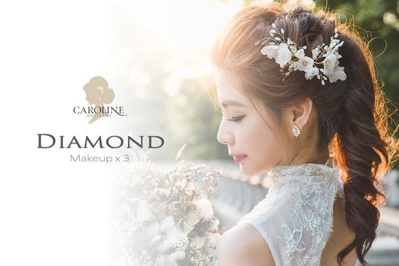 Diamond 訂結+宴客婚禮3造型作品