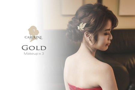 Gold 文定+宴客婚禮3造型
