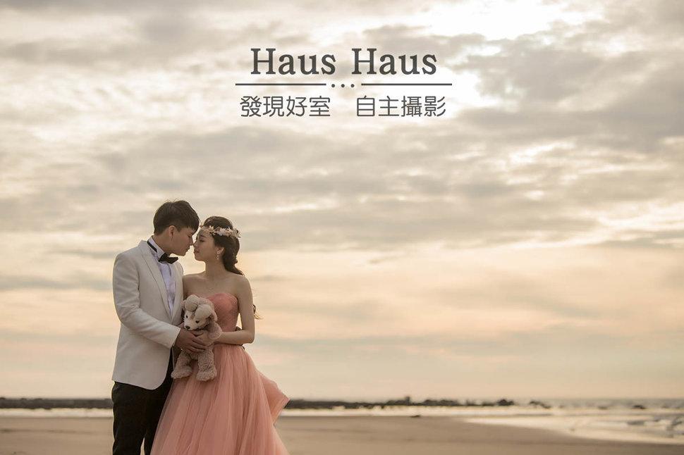 IMG_4591 - 發現好室 HAUS HAUS 自主攝影《結婚吧》