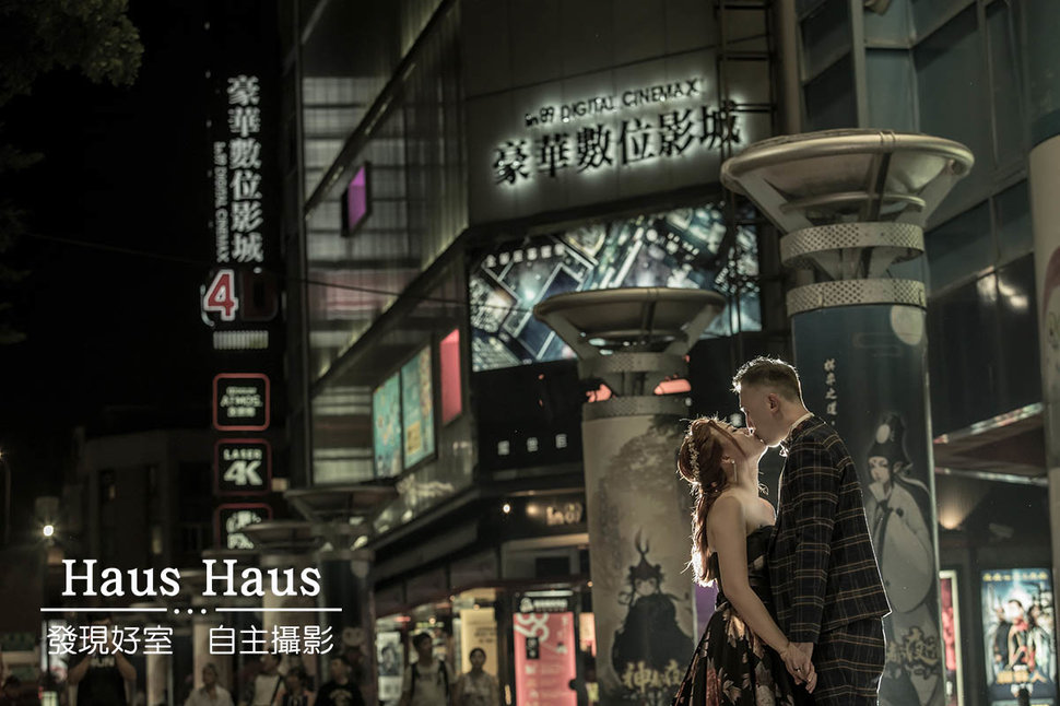 IMG_4464 - 發現好室 HAUS HAUS 自主攝影《結婚吧》