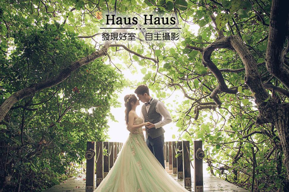 IMG_0843 - 發現好室 HAUS HAUS 自主攝影《結婚吧》
